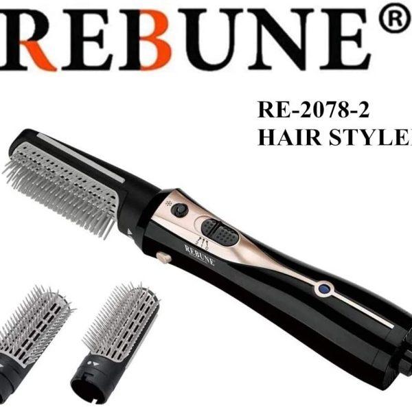 REBUNE RE-2078-2 1200W Hair Dryer Brush 3 In 1 Hot Air Styler